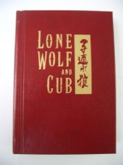 Lone Wolf and Cub Volume 1 Hardcover 1st Edition Retailer Incentive
